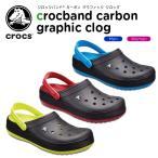 クロックス crocs 画像