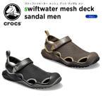 クロックス crocs スウィフトウォーター メッシュ デック サンダル メン swiftwater mesh deck sandal men メンズ 男性用 スニーカー[C/B]