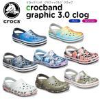 クロックス crocs クロックバンド グラフィック 3.0 クロッグ crocband graphic 3.0 clog  メンズ レディース 男性用 女性用 サンダル シューズ [C/B]
