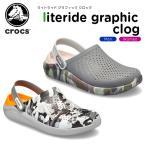 クロックス(crocs) ライトライド グラフィック クロッグ(literide graphic clog) /メンズ/レディース/男性用/女性用/サンダル/シューズ/[C/B]