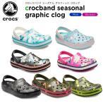 クロックス crocs クロックバンド シーズナル グラフィック クロッグ crocband seasonal graphic clog  メンズ レディース 男性 女性 サンダル シューズ [C/B]