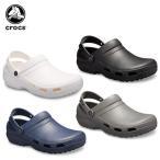 クロックス crocs スペシャリスト 2.0 ベント クロッグ specialist 2.0 vent clog 医療用 メンズ レディース 男性用 女性用 サンダル シューズ [C/B]
