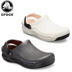 クロックス crocs ビストロ プロ ライトライド クロッグ bistro pro literide clog 調理場 メンズ レディース 男性用 女性用 サンダル シューズ [C/B]