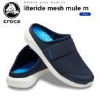 クロックス crocs ライトライド メッシュ ミュール メン literide mesh mule men メンズ 男性用 サンダル シューズ [C/B]