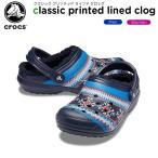 クロックス crocs クラシック プリンテッド ラインド クロッグ classic printed lined clog メンズ レディース 男性用 女性用 ボア サンダル[C/B][H]
