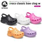 クロックス crocs クロックス クラシック ベイ クロッグ ウィメン  crocs classic bae clog w レディース 女性用 厚底 サンダル シューズ[C/B]