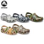 クロックス crocs クラシック プリンテッド カモ クロッグ classic printed camo clog メンズ レディース 男性用 女性用 サンダル シューズ[C/B]