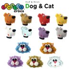 Yahoo! Yahoo!ショッピング(ヤフー ショッピング)ジビッツ(jibbitz) ドッグ&キャット (Dog&Cat) [GRN][C/A]