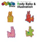 ショッピングジビッツ ジビッツ(jibbitz) ロディ ベビー & イラストレーション (Rody Baby & Illustration) [YEL][C/A]
