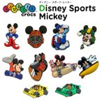 ジビッツ(jibbitz) ディズニー スポーツ ミッキー (Mickey Mouse) [RED]