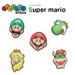 ジビッツ jibbitz スーパーマリオ Super Mario クロックス シューズアクセサリー キャラクター ルイージ ヨッシー ピーチ姫 クッパ [YEL][C/A-2]
