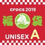 ����å��� crocs 2019 ��˥��å��� ʡ�� �˽����� [C/C]