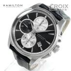 腕時計 HAMILTON ハミルトン  H32596781 ジャズマスター オート クロノ メンズ ウォッチ クロア メール便不可