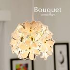 1灯ペンダントライト Bouquet かわいい おしゃれ 洋風