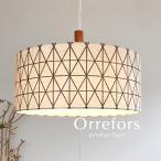 2灯ペンダントライト LED Orrefors アイボリー シンプル 北欧
