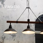 3灯ペンダントライト Varasto ブラック レトロ LED電球
