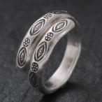 Yahoo!クロマニヨンカレン シルバー リング 眼 カレン族 指輪 メンズ レディース a07-37