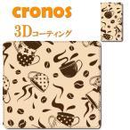 手帳型スマホケース コーヒー豆 デザイン パターン coffe iPod touch5  定番嵌め込み
