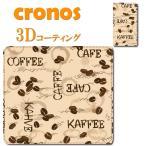 手帳型スマホケース コーヒー豆 デザイン パターン coffe iPhone8  定番嵌め込み