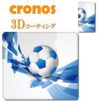 手帳型スマホケース サッカー Jリーグ スポーツ アスリート iPod touch5  定番嵌め込み