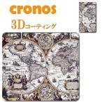 au スマホケース 嵌め込み 全機種  古地図 古美術 芸術 美術 骨董 世界地図 17世紀
