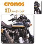 スマホケース 嵌め込み 全機種 首かけ オートバイ バイク カワサキ Kawasaki z750fx2 東本昌平 漫画家 コミケ バリバリ伝説