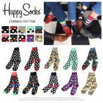 Happy Socks ハッピーソックス 小物 靴下 ソックス hps-2