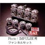 ヨシムラ TMRキャブレター ファンネル仕様 775-191-2101/GSX1100S
