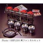ヨシムラ TMR-MJNキャブレター ファンネル仕様 778-211-3002/ZEPHYR1100