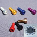 DURA-BOLT タンクキャップボルトキット KAWASAKI(7本)  DBT004P/[KAWASAKI]BARIUS/2、KLE250/400