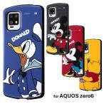 AQUOS zero6 ケース ディズニー ミッキーマウス/ミニー/ドナルド/プー 耐衝撃 カバー カメラ保護 かわいい 可愛い おしゃれ オシャレ シンプル キャラ