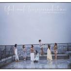 乃木坂46 24th シングル 夜明けまで強がらなくてもいい(通常盤CD)[未開封・新品]