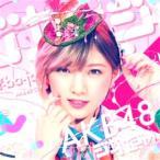 AKB48 51stシングル 「ジャーバージャ」(劇場盤CD)