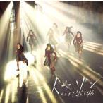 欅坂46 3rd シングル 二人セゾン(通常盤CD)[未開封
