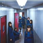 欅坂46 4th シングル 不協和音(通常盤CD)[未開封・