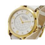 ショッピングコーチ コーチ COACH クオーツ 腕時計クラシックシグネチャーホワイト/ブラウン/ゴールド/シルバーレザーベルトレディース14501618