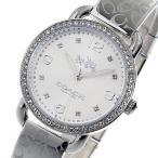 ショッピングコーチ コーチ COACH クオーツ 腕時計デランシーシルバ− バングルレディース14502353