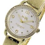 ショッピングコーチ コーチ COACH クオーツ 腕時計デランシーゴールド/ホワイトバングルレディース14502354