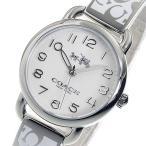 ショッピングコーチ コーチ COACH クオーツ レディース 腕時計 14502373 ホワイト