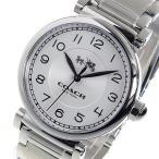 ショッピングコーチ コーチ COACH クオーツ レディース 腕時計 14502394 ホワイト 白 おしゃれ ポイント消化