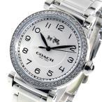 ショッピングコーチ コーチ COACH マディソン クオーツ レディース 腕時計 14502396 ホワイト