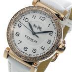 ショッピングコーチ コーチ COACH クオーツ レディース 腕時計 14502401 ホワイト