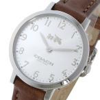 ショッピングコーチ コーチ COACH ウルトラスリム クオーツ レディース 腕時計 14502563 シルバー おしゃれ