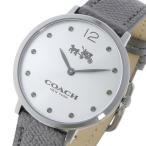 ショッピングコーチ コーチ COACH クオーツ 腕時計イーストングレー/シルバー レザーウォッチレディース14502686