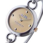 ショッピングコーチ コーチ COACH クオーツ 腕時計 ハングタグローズゴールド シルバー バングル ブレスウォッチレディース14502688 おしゃれ ポイント消化
