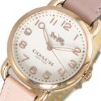ショッピングコーチ コーチ COACH デランシー クオーツ レディース 腕時計 14502750 アイボリー