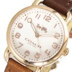 ショッピングコーチ コーチ COACH デランシー クオーツ レディース 腕時計 14502751 アイボリー