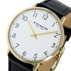 ショッピングコーチ コーチ COACH イーストン クオーツ メンズ 腕時計 14602125 ホワイト