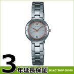 SEIKO セイコー ALBA アルバ Zic ジック レディース 腕時計 AEBK401