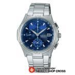 【お取り寄せ】セイコー SEIKO ワイアード WIRED ニュースタンダード NEW STANDARD クオーツ メンズ 腕時計 agbv141 ブルー×シルバー